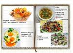 Полноценный обед – Что съесть на обед при правильном питании: меню и рецепты
