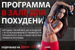 Тренировка для новичка в тренажерном зале для женщин – Эффективные упражнения в тренажерном зале для девушек